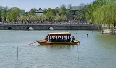 65420-Beijing-Bheihai-Park
