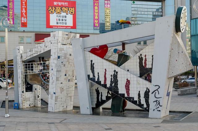 47934-Incheon