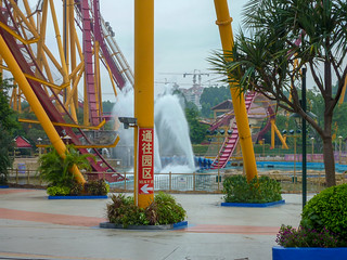 Photo 1 of 10 in the Dive Coaster gallery
