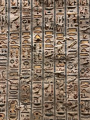 Hieroglyphs in an Egyptian Tomb, Luxor