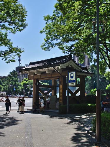 Station de métro Shiyakusho, 市役所駅 - Nagoya 名古屋