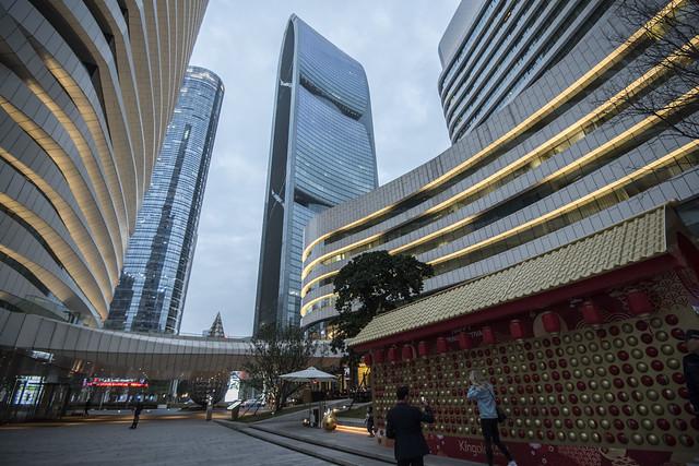 Tianhe, Guangzhou