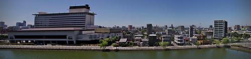 Ville de Nagoya 名古屋