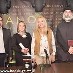 Athens bookstore 2018-Vassula with Fr. Theodoros, Georgia Papadopoulou and Monk Vassilios