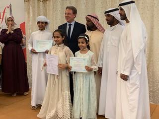 Remise de diplômes Al Ain 2018
