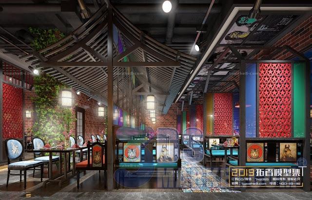 3D66 2019 - Restaurant space 2