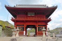 Kokawa-dera, Daimon (Gate) -1, (April 2019)