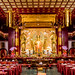 2019 - Singapore - Chinatown Buddha Tooth Relic Temple - 2 of 6