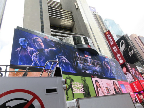 Avengers Endgame Electric Billboard Times Square 6370
