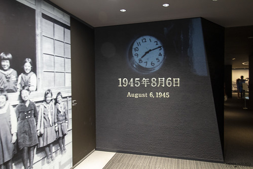 Never Forget -  Hiroshima Peace Memorial Museum (Japan)