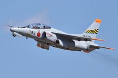 Hamamatsu Air Base, Japan. 13-3-2019