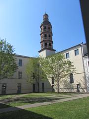 Cloquièr - Ancian Collègi Jesuista - Liceu Gambetta - 105 Carrièra President Wilson - Caors - Photo of Cahors