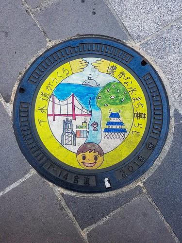 Yahatanishi Kid Drawn Manhole Cover