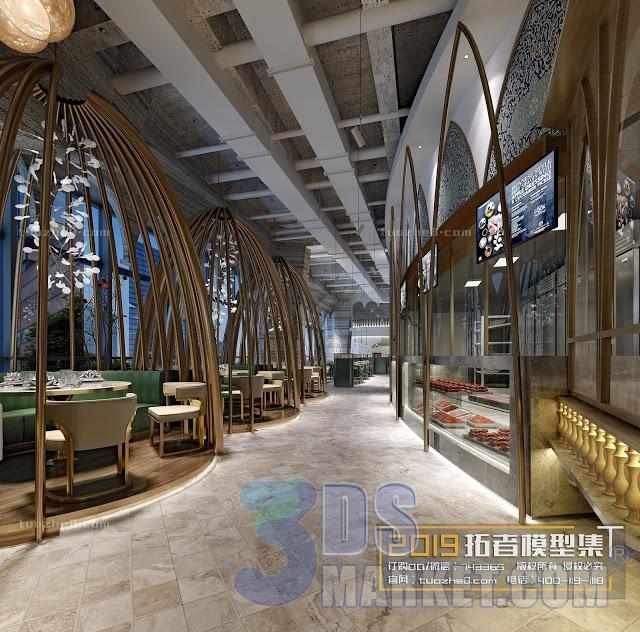 3D66 2019 - Restaurant space 1