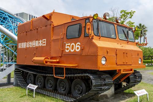 _D8E1393-南極観測船ふじ