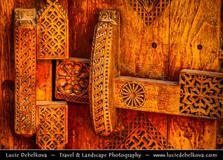 Bahrain - Wooden Door of Shaikh Isa's house