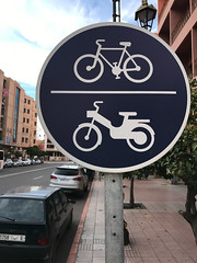 Moroccan Street Sign - Bicycle Moped Lane