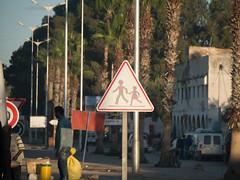 Moroccan Street Sign - Children Crossing