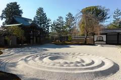 Kodai-ji, Hojo Zentei (Garden) -1 (December 2017)