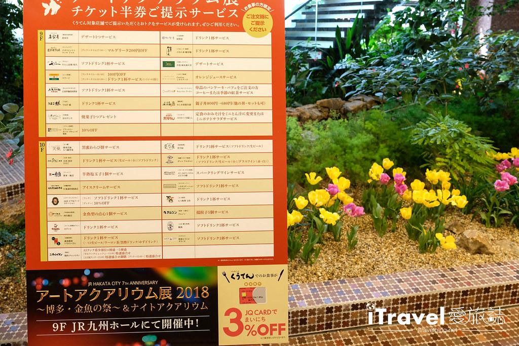 福冈展览推荐 博德金鱼の祭 (2)