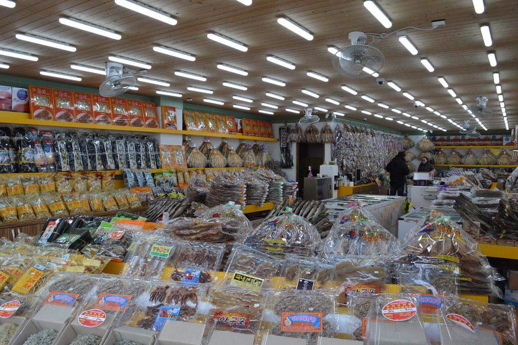 Geschäft für getrockneten Ojingeo
