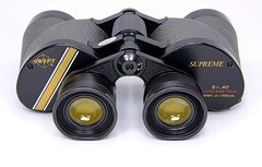 Swift Binoculars