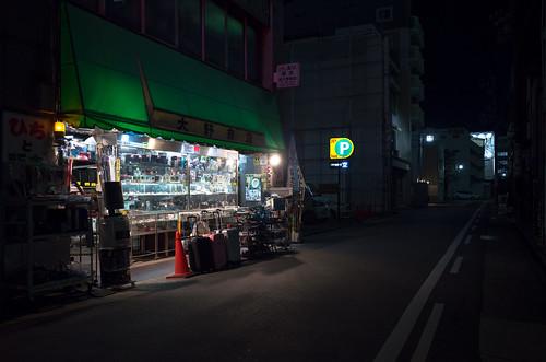 Taiko 1-chome, Nagoya
