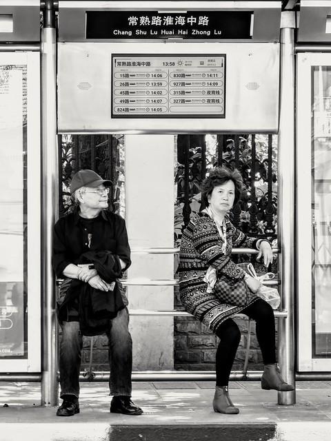 Bus stop, #Shanghai