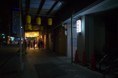 Tsubaki-cho 4, Meieki West, Nagoya