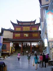 Yuanyang Town