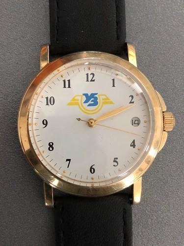 Ukrzaliznytsia watch