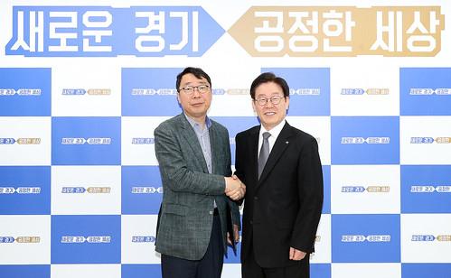 경기도 철도정책자문위원회 위원 위촉