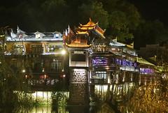 Phoenix city, China