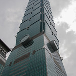 Primary photo for Day 1 - Taipei 101 and drive to Kiohsiung