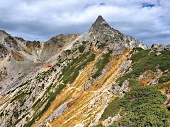Mt. Yarigatake