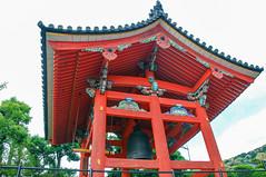 47421-Kyoto