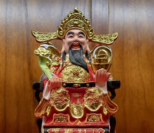31578-Chongqing