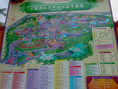 Photo 9 of 30 in the Day 15 - Chimelong Paradise and Chuanlord Holiday Manor album