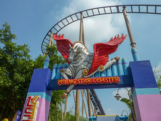 Photo 1 of 6 in the Young Star Coaster gallery