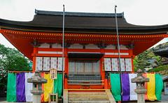 47437-Kyoto