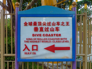 Photo 6 of 10 in the Dive Coaster gallery