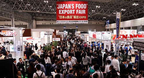 JAPAN trade show 2019