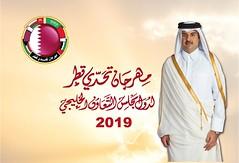 تفاصيل مهرجان تحدي قطر ٢٠١٩