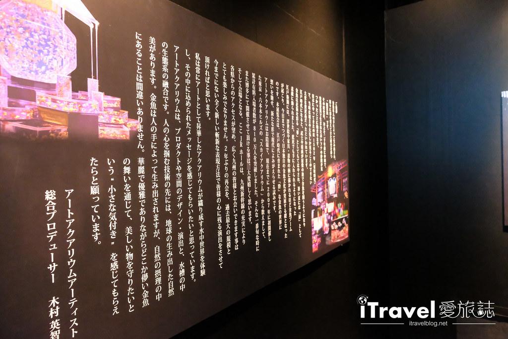 福冈展览推荐 博德金鱼の祭 (6)