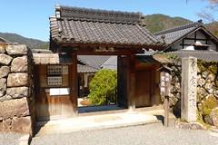 Jikko-in, Gate -1 (April 2019)
