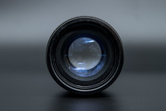 Front view of a Fujian 35mm F1.7 C-mount lens