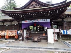 Photo:Hyozu Shrine (兵主大社) By Greg Peterson in Japan