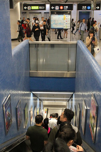 Escalator down to platform level at Admiralty station