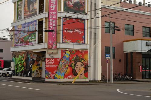 #169 Naka-ku, Nagoya