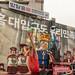 Graffitti in Hongdae
